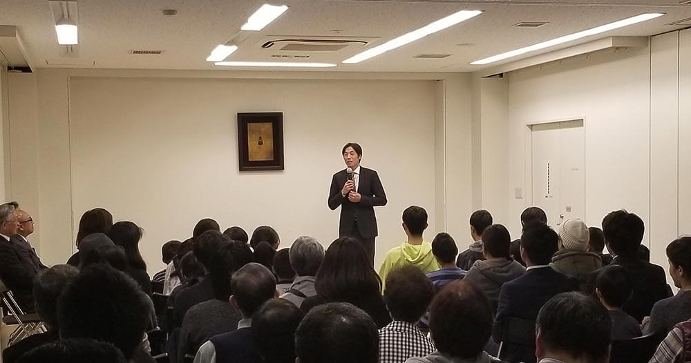 興産信用金庫城西支店様主催講演会