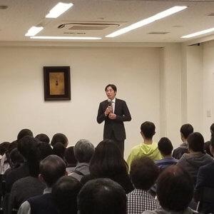 興産信用金庫城西支店様主催講演会のイメージ