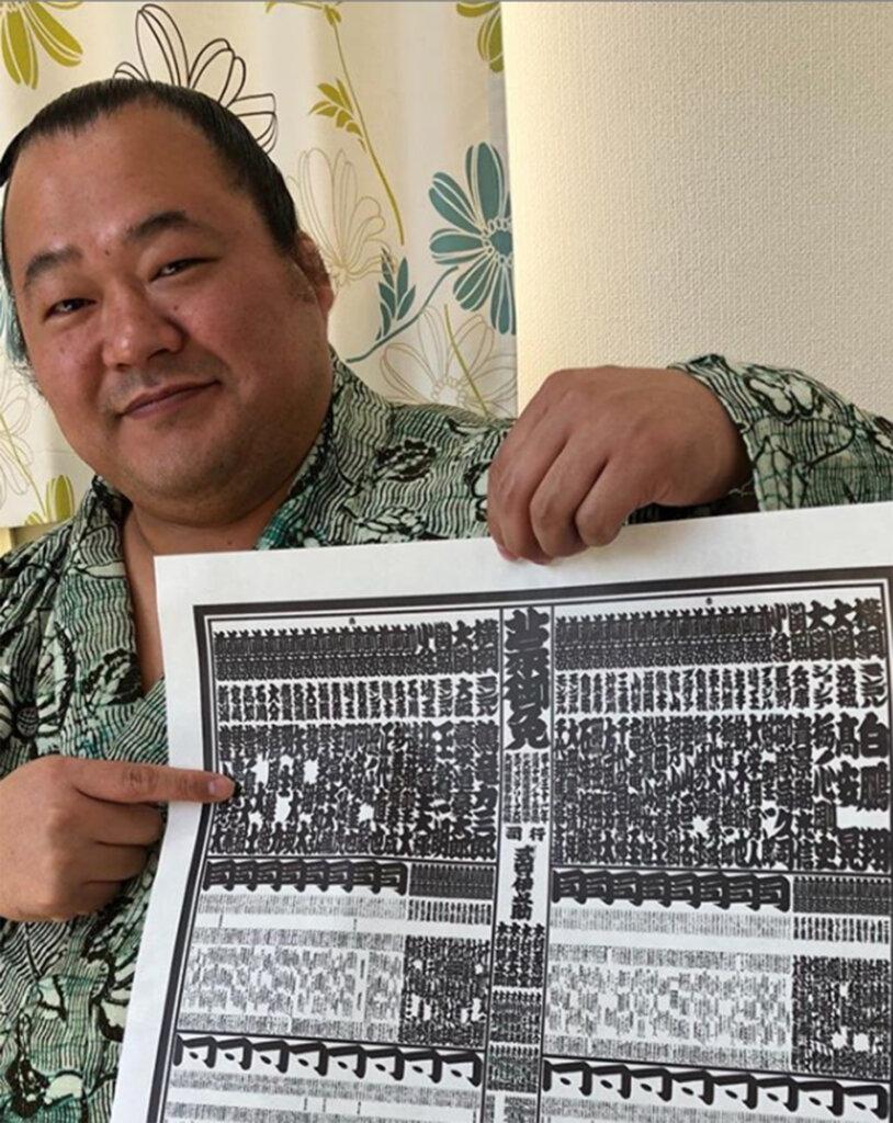 豊ノ島関(時津風部屋)が16場所ぶりに幕内に復帰のイメージ