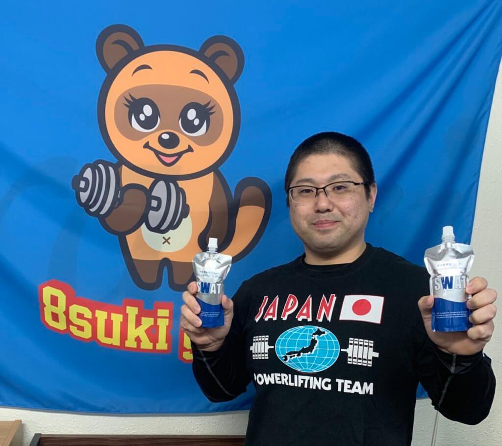 セラフィスワットサポーター パワーリフター山下保樹さん日本新記録!のイメージ