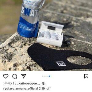 阪神タイガース梅野選手 instagramにSWATを掲載して頂きましたのイメージ