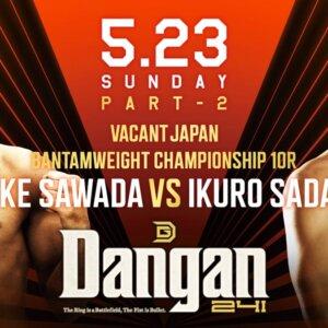 セラフィスワットサポーター定常育郎選手 日本バンタム級タイトルマッチ決定のイメージ