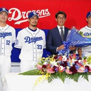 セラフィスワットサポーター 中日ドラゴンズ山井投手 投手として現役最終試合のイメージ